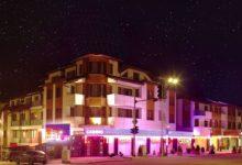 Photo of Гранд Хотел & СПА Банско