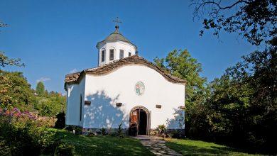 """Photo of Манастир """"Света Троица""""- една стара обител , изпълнена с много дух"""