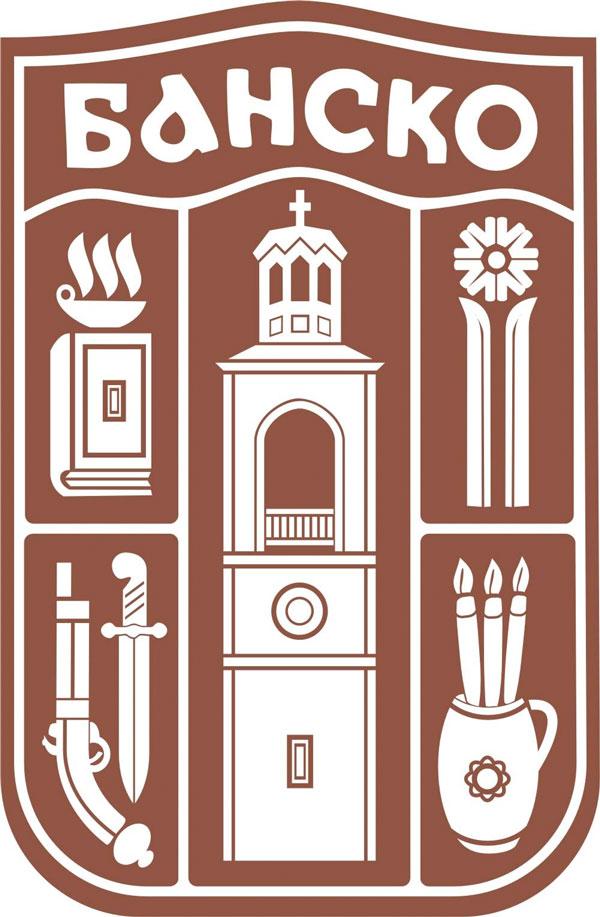 Герба на град Банско