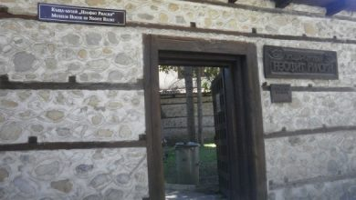 Photo of Къщата музей Неофит Рилски