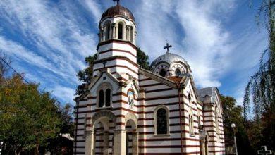 Photo of Църква Света Троица