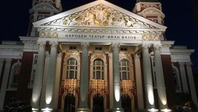 Photo of Народен театър Иван Вазов