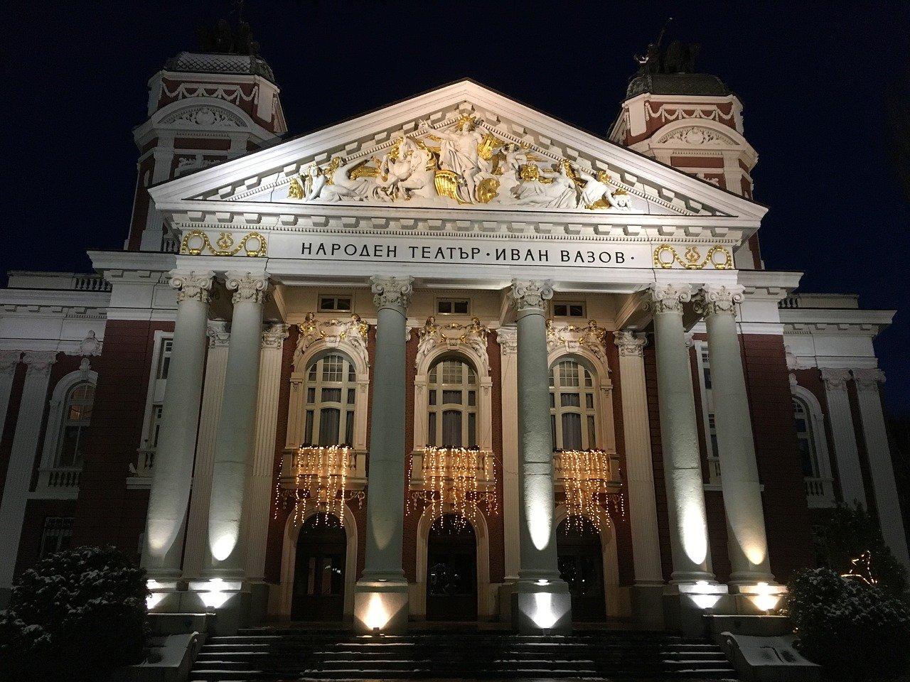 Народен театър Иван Вазов в София